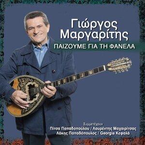 Giorgos Margaritis