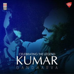 Kumar Gandharva 歌手頭像