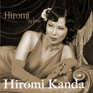 Hiromi Kanda 歌手頭像