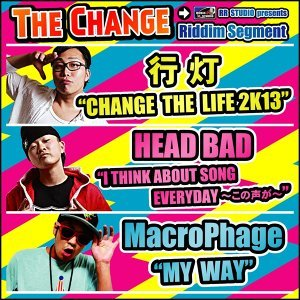 THE CHANGE RIDDIM 歌手頭像
