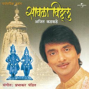 Ajit Kadkade 歌手頭像