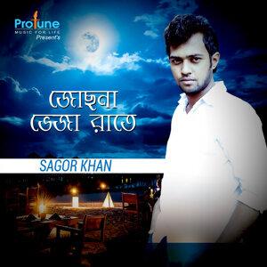 Sagor Khan 歌手頭像