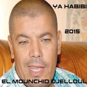 El Mounchid Djelloul 歌手頭像