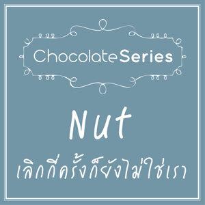 Nut Natchaya Wongtangton 歌手頭像