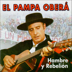 El Pampa Oberá 歌手頭像
