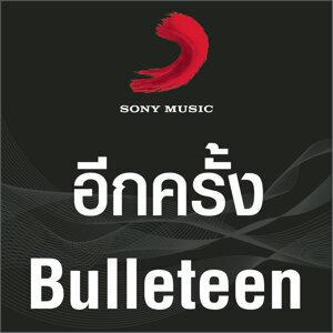 Bulleteen