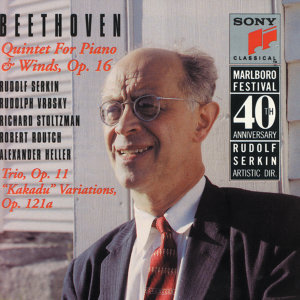 Marlboro Recording Society, Rudolf Serkin 歌手頭像
