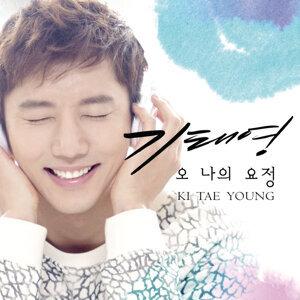 Ki Taeyoung 歌手頭像
