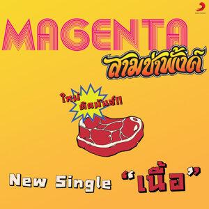 Magenta Feat.Immthaphim Thanasatananchut 歌手頭像