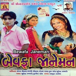 Bhupendra Prajapati, Jigisha Patel 歌手頭像