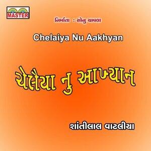 Shantilal Vataliya 歌手頭像