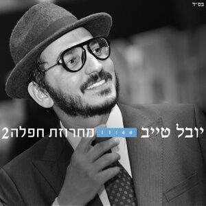 Yuval Taieb 歌手頭像