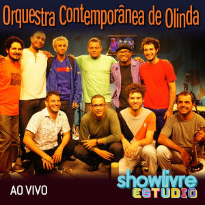Orquestra Contemporânea de Olinda