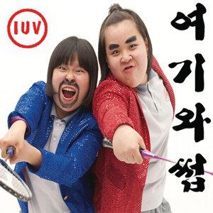 IUV 歌手頭像