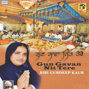 Bibi Gurdeep Kaur 歌手頭像
