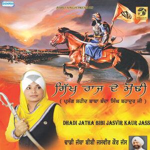 Bibi Jasbir Kaur Jass 歌手頭像