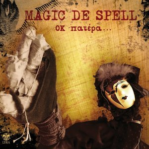 Magic De Spell 歌手頭像