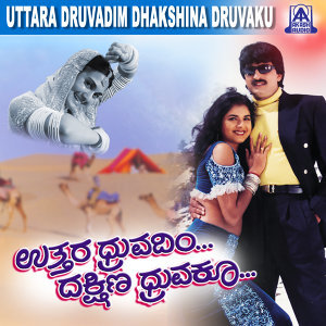 Vijayananda 歌手頭像