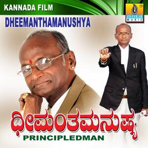 Vasudev Brahma 歌手頭像