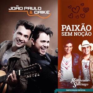 João Paulo & Caike & Guilherme & Santiago (Featuring) 歌手頭像