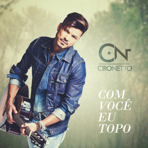 Ciro Netto 歌手頭像