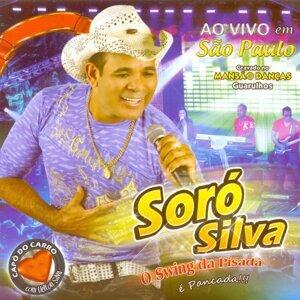 Soró Silva 歌手頭像