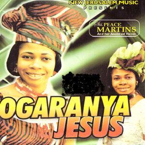 Sis Peace Martins 歌手頭像