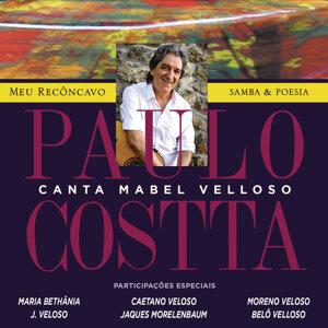 Paulo Costta 歌手頭像