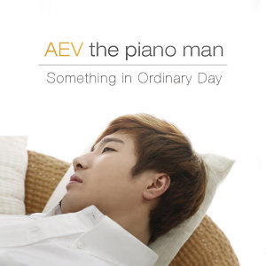 AEV the piano man 歌手頭像
