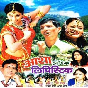 Sher Singh, Asha Negi 歌手頭像