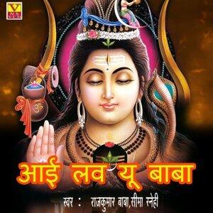 Rajkumar Baba, Seema Snehi 歌手頭像