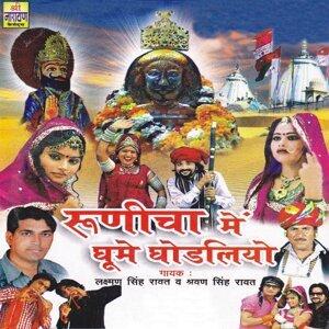 Shrawan Singh Rawat, Laxman Singh Rawat 歌手頭像