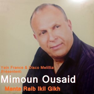 Mimouan Ousaid 歌手頭像