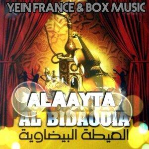 Groupe Al Aayta Al Bidaouia 歌手頭像