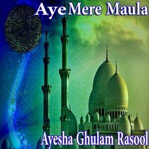 Ayesha Ghulam Rasool 歌手頭像