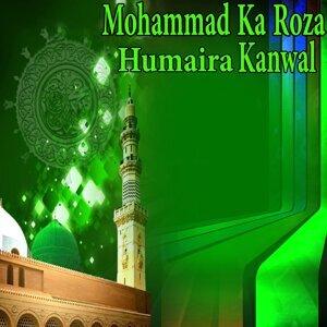 Humaira Kanwal 歌手頭像