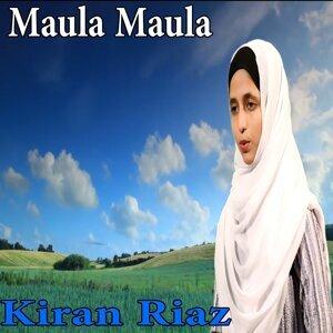 Kiran Riaz 歌手頭像