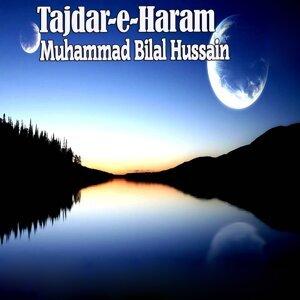 Muhammad Bilal Hussain 歌手頭像