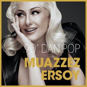 Muazzez Ersoy 歌手頭像