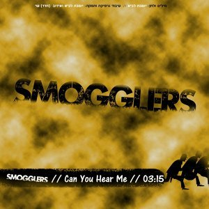 Smogglers 歌手頭像