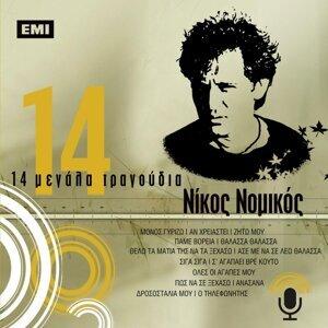 Nikos Nomikos 歌手頭像