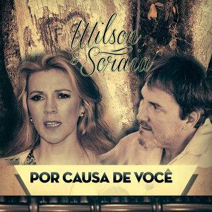 Wilson e Soraia 歌手頭像