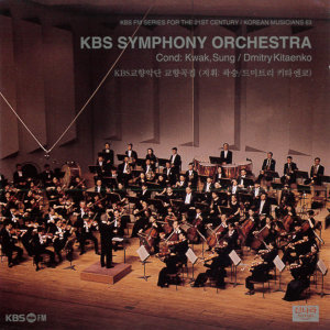 KBS SYMPHONY ORCHESTRA 歌手頭像