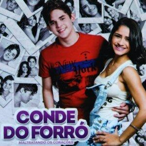 Conde do Forró 歌手頭像