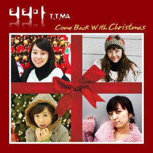 T.T.MA (티티마) 歌手頭像
