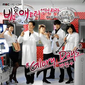 Park Jinwoo 歌手頭像