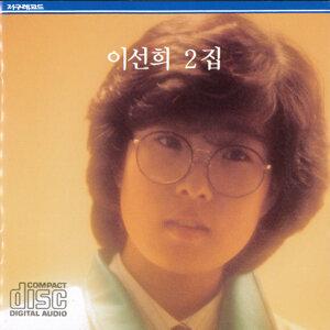 Lee Sunhee 歌手頭像