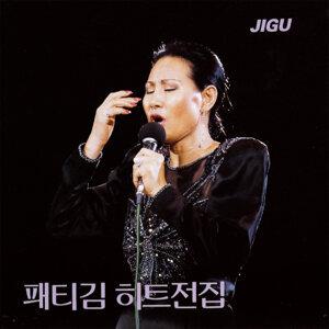 Patti Kim (패티김) 歌手頭像