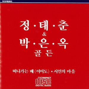 Cheong Taechoon/Park Eunohk 歌手頭像