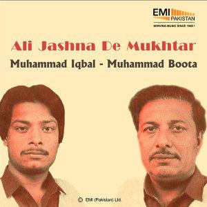 Muhammad Iqbal - Muhammad Boota 歌手頭像